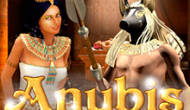 Анубикс